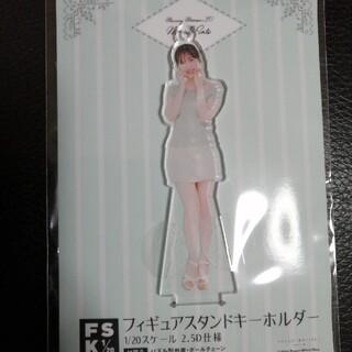 モーニング娘。'20佐藤優樹フィギュアスタンドキーホルダー(アイドルグッズ)