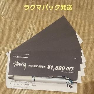 ステューシー(STUSSY)のTSI 優待 ステューシーオンラインストア 1000円引き券×7枚 (ショッピング)