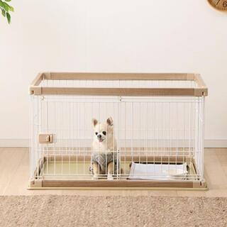 アイリスオーヤマ(アイリスオーヤマ)の《お留守番》犬 ウッディサークル (かご/ケージ)