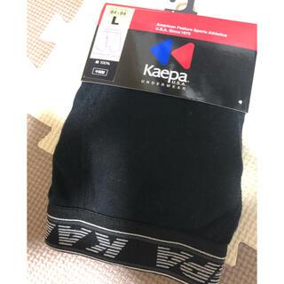 ケイパ(Kaepa)のkaepa ボクサーパンツ Lサイズ(ボクサーパンツ)