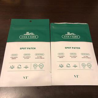 ボウダンショウネンダン(防弾少年団(BTS))のVT CICA SPOT PATCH 2袋セット(その他)