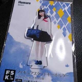 モーニング娘。'20 岡村ほまれ フィギュアスタンドキーホルダー(アイドルグッズ)