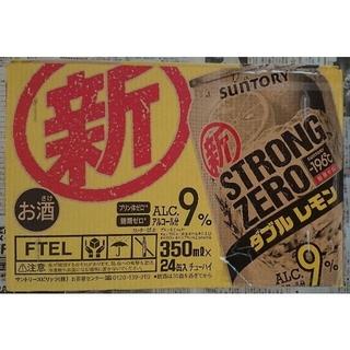 サントリー(サントリー)のサントリー -196℃ストロングゼロ ダブルレモン350ml×24缶(1ケース)(蒸留酒/スピリッツ)