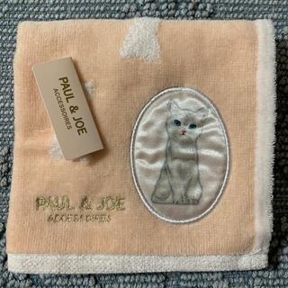 PAUL & JOE - Paul & JOE タオルハンカチ