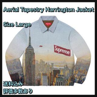 シュプリーム(Supreme)の【L】Aerial Tapestry Harrington Jacket(ブルゾン)