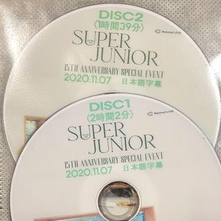 スーパージュニア(SUPER JUNIOR)のsuper junior 15th special event ファンミ(ミュージック)