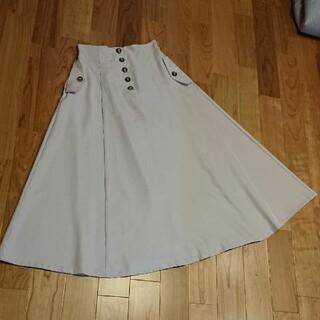 ナイスクラップ(NICE CLAUP)のベージュ ロングスカート nice claup ロングスカート(ロングスカート)