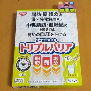 ニッシンショクヒン(日清食品)のトリプルバリア 青りんご味 5本入  日清 新品(その他)