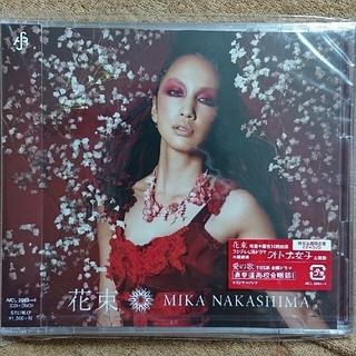 中島美嘉 / 花束(初回限定盤)(ポップス/ロック(邦楽))
