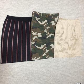 スカート 3着セット(ひざ丈スカート)
