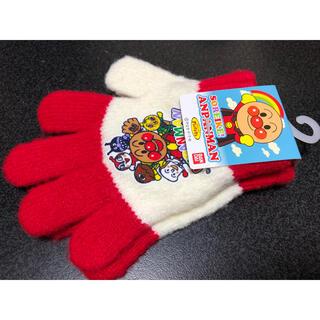 アンパンマン(アンパンマン)のアンパンマン  手袋 子供 キッズ ドキンちゃん ばいきんまん メロンパンナ(手袋)