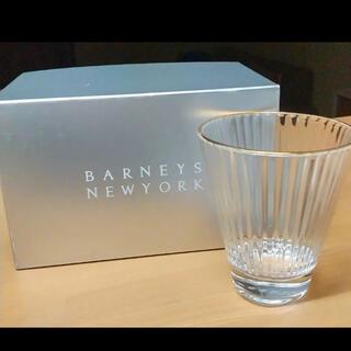 バーニーズニューヨーク(BARNEYS NEW YORK)の新品未使用 バーニーズニューヨーク ペアグラス(グラス/カップ)