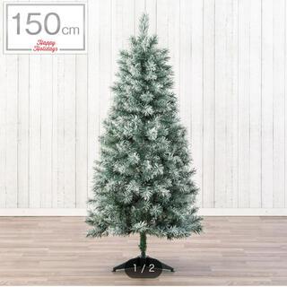 ニトリ(ニトリ)のニトリ ヌードツリー150cm スノー & LEDライト付(インテリア雑貨)
