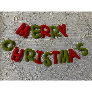 ニトリ(ニトリ)のウールガーランド クリスマス(インテリア雑貨)