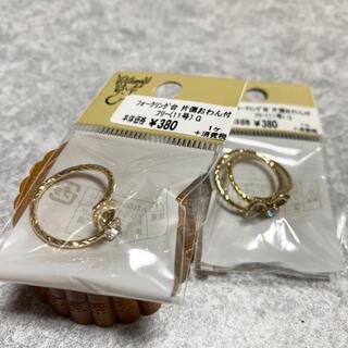 キワセイサクジョ(貴和製作所)のフォークリング台 片側おわん付き 11号 貴和製作所 (各種パーツ)