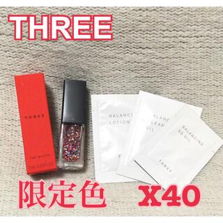 スリー(THREE)のTHREE 限定 ネイル X40 クリスマス コフレ スリー three(マニキュア)