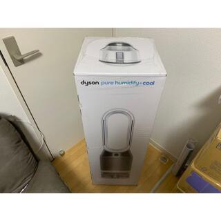 ダイソン(Dyson)のダイソン 加湿空気清浄機【PH01 WS】(加湿器/除湿機)
