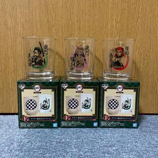 バンプレスト(BANPRESTO)の鬼滅の刃 一番くじ グラス 3個セット(グラス/カップ)