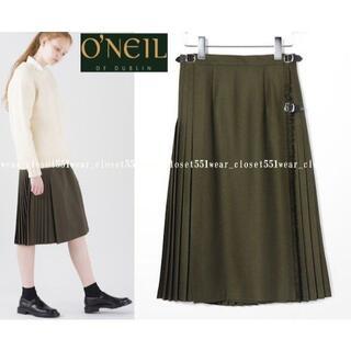 オニール(O'NEILL)のO'NEIL of DUBLIN オニールオブダブリン☆キルトスカート 8カーキ(ひざ丈スカート)
