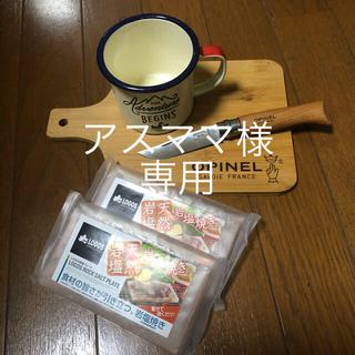 オピネル(OPINEL)のキャンプ オピネル ジェントルマンハードウェア(調理器具)