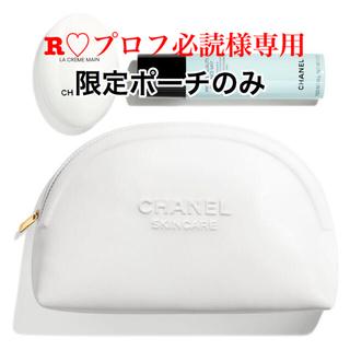 シャネル(CHANEL)の【新品未使用】シャネル 限定 ポーチ+ショッパー(ポーチ)