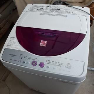 SHARP - 地域限定送料無料 SHARP 全自動洗濯機 ES-45E8-KP