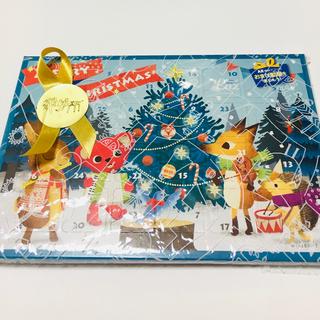 カルディ(KALDI)のカルディ クリスマス オーナメント キャンディ付き(その他)