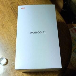 アクオス(AQUOS)のロボクル  AQUOS R  充電器(バッテリー/充電器)