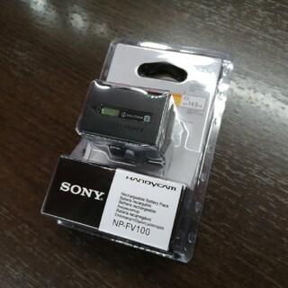 ソニー(SONY)のSONY NP-FV100(バッテリー/充電器)