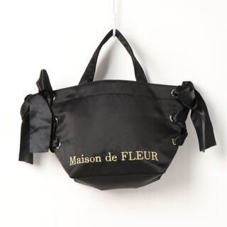 メゾンドフルール(Maison de FLEUR)の新品✨サイドリボントート(トートバッグ)
