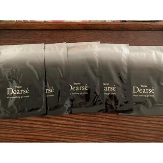 ナリスケショウヒン(ナリス化粧品)のナリス ディアーゼ ホワイトジェルパック 5枚(パック/フェイスマスク)