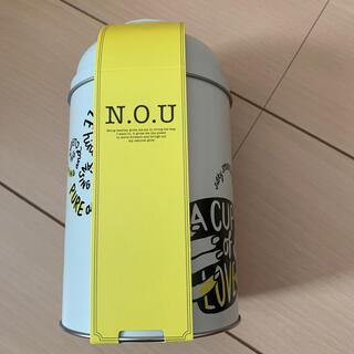 シセイドウ(SHISEIDO (資生堂))の資生堂 専用 N.O.U スペシャルギフト3rd Ave、ルイボス 缶なし(茶)