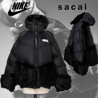 サカイ(sacai)のNIKE×sacai  ファー付きダウンジャケット 【お値引き!】(ダウンジャケット)