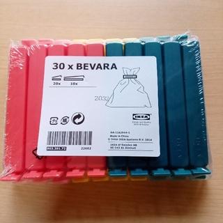 イケア(IKEA)の【さち様専用】IKEA 袋止めクリップ フードキーパー 30個セット(その他)