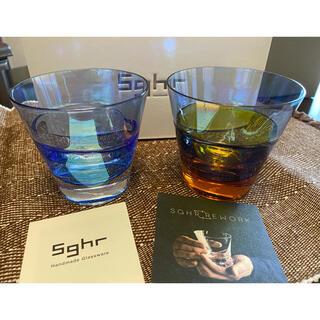 スガハラ(Sghr)のハンドメイド ペアグラス「デュオ - duo - 」スガハラガラス(グラス/カップ)