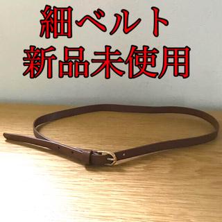 ニコアンド(niko and...)のニコアンド 細ベルト(ベルト)