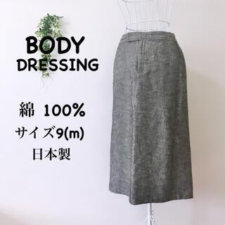プロポーションボディドレッシング(PROPORTION BODY DRESSING)のボディドレッシング  Mサイズ スカート (ロングスカート)