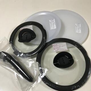ティファール(T-fal)のT-fal ティファール 鍋蓋 専用取手 5点セット(調理道具/製菓道具)