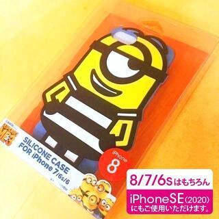 ミニオン(ミニオン)の特価 ミニオンズ iPhoneSE2/8/7/6s/6 シリコン MINI33(iPhoneケース)