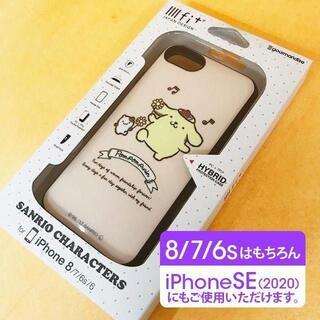 ポムポムプリン(ポムポムプリン)のIIfi+ プリン iPhoneSE2/8 /7 スマホケース SAN756(iPhoneケース)