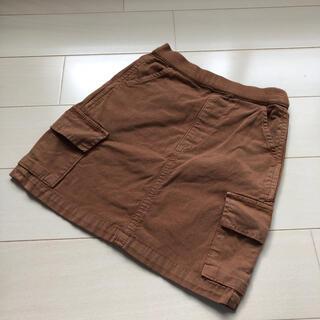 ホーガン(HOGAN)のマーキーズ Markey's  HOGAN スカート 90(スカート)