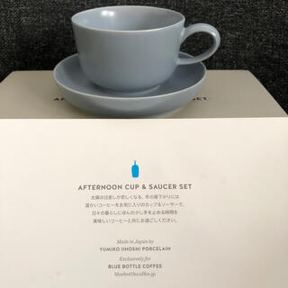 イイホシユミコbluebottleブルーボトルコーヒー限定カップ&ソーサー(食器)