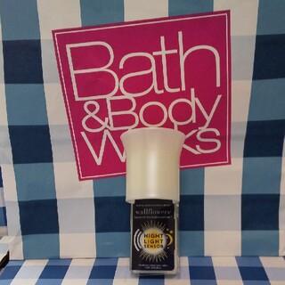 バスアンドボディーワークス(Bath & Body Works)の選べるリフィルおまけ付き!バスアンドボディワークス ウォールフラワープラグ(アロマポット/アロマランプ/芳香器)