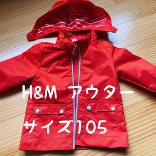エイチアンドエム(H&M)のH&M 新品アウター(コート)