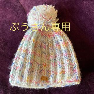 ロキシー(Roxy)のROXYニット帽(ニット帽/ビーニー)