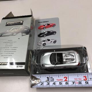 ポルシェ(Porsche)の京商1:64スケール ポルシェミニカーシリーズ(ミニカー)