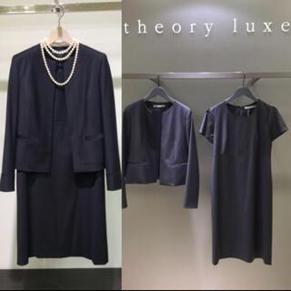セオリーリュクス(Theory luxe)のセオリーリュクス セットアップ スーツ 36 (セット/コーデ)