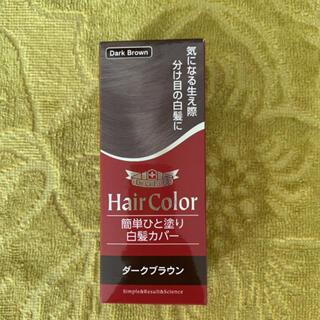 ドクターシーラボ(Dr.Ci Labo)のシーラボ Dr. Ci:Labo 簡単ひと塗り白髪カバー ダークブラウン 未使用(白髪染め)