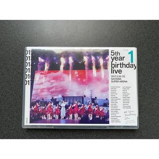 ノギザカフォーティーシックス(乃木坂46)の乃木坂46 5th YEAR BIRTHDAY LIVE Day1(アイドル)