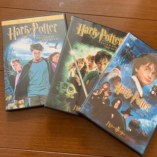 ハリーポッター DVD(外国映画)